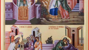 Paradoxul cinstirii în Biserica Ortodoxă