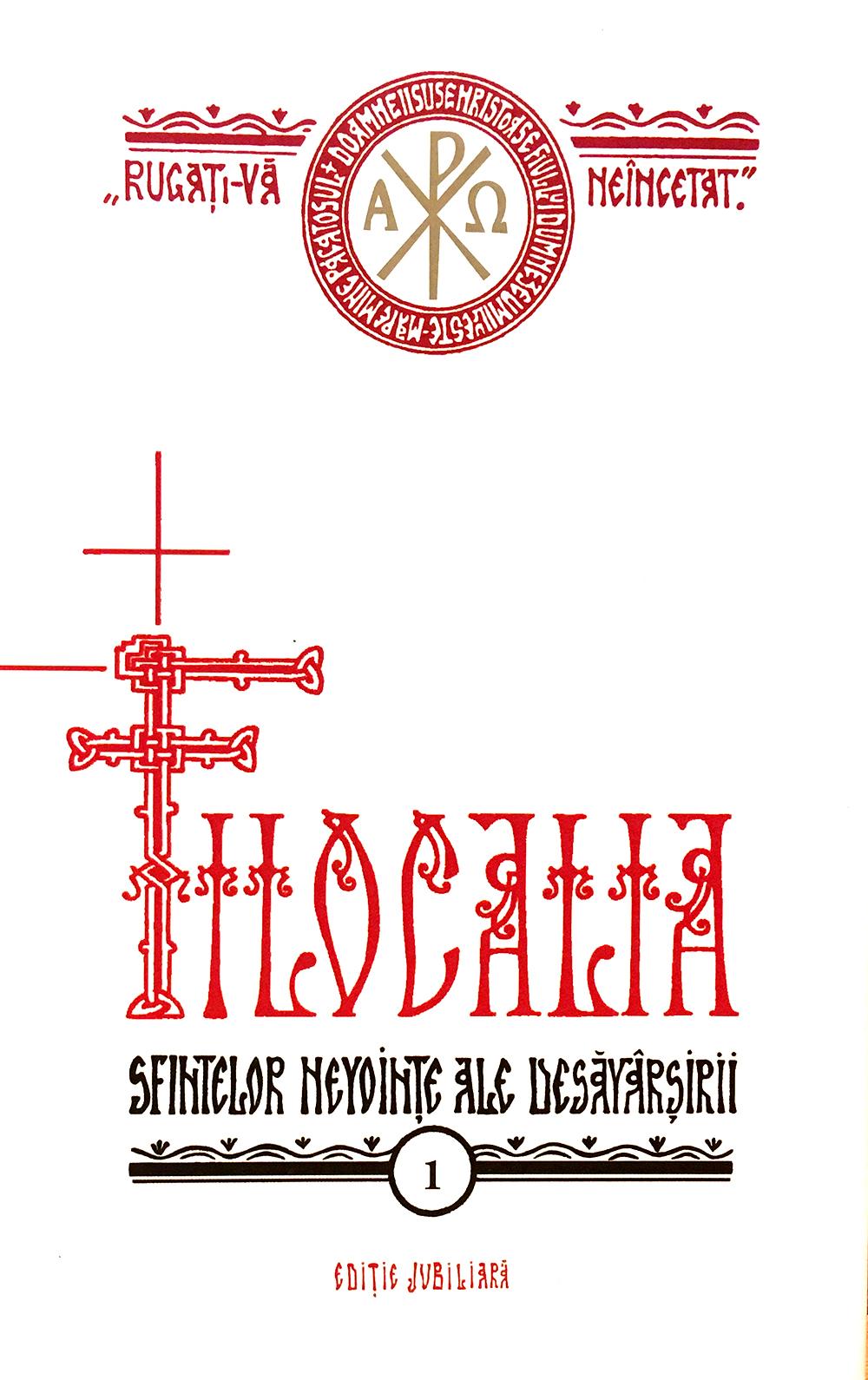 Filocalia (vol. 1-12) - Pr. Dumitru Stăniloae