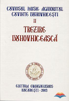 Trezire duhovniceasca (II) - Cuviosul Paisie Aghioritul